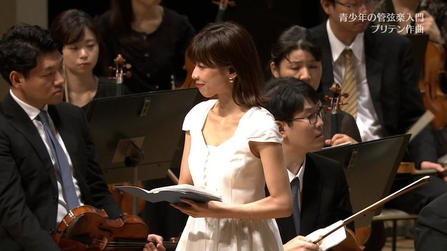 加藤綾子 クラシック音楽館 N響ほっとコンサート14