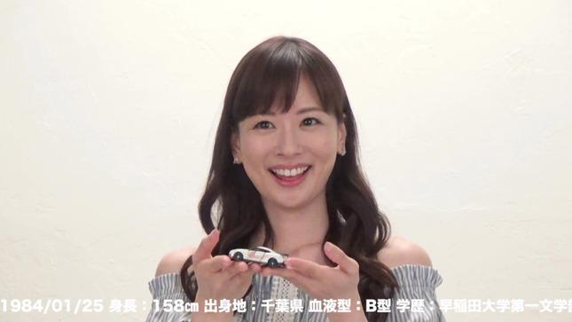 皆藤愛子 CARトップ ゴゴスマ FOOT×BRAIN 3