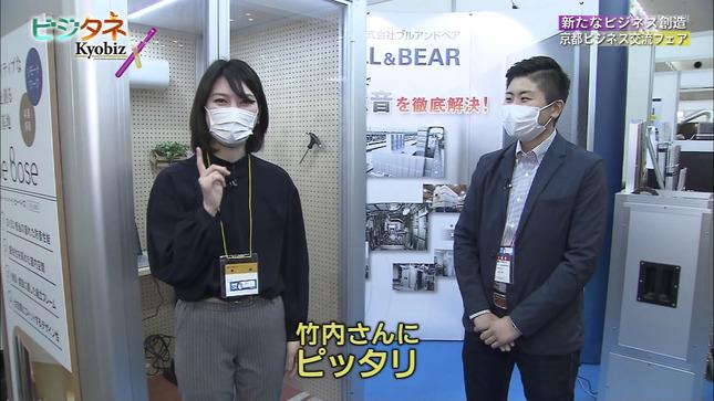 池田琴弥 京bizX 7