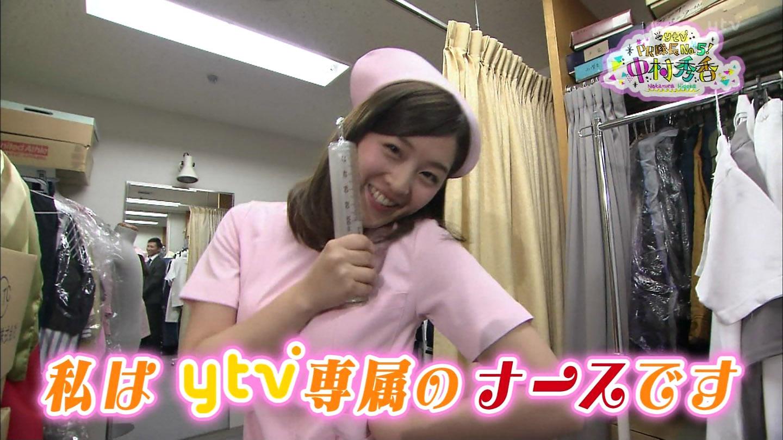 中村秀香アナのナース・セーラー服・忍者コスプレ!