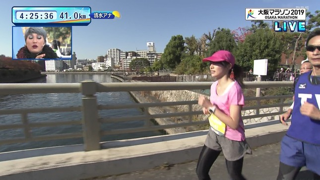 清水麻椰 大阪マラソン2019 5