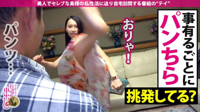 元有名アクション女優妻 ふわふわ国宝級美巨乳 5