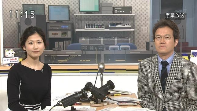 桑子真帆 ニュースチェック11 大成安代 14