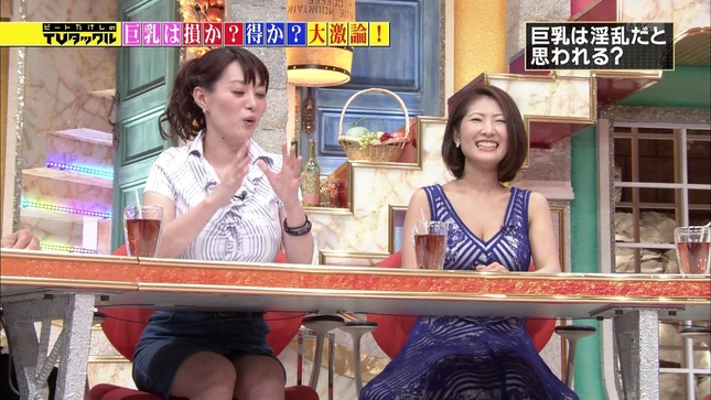 古瀬絵理 ビートたけしのTVタックル 08