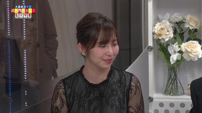 塩地美澄 真相深入り!虎ノ門ニュース 10