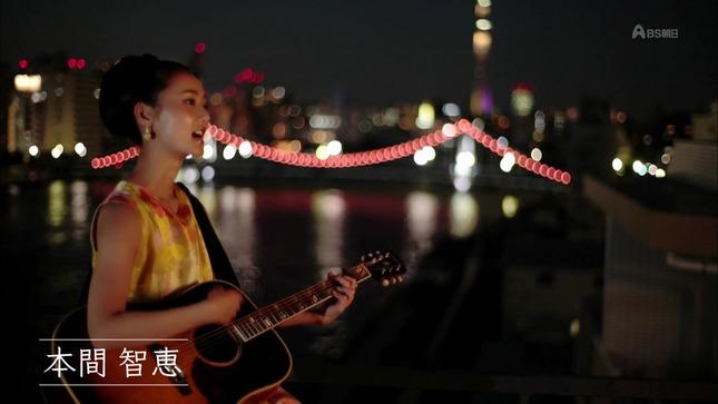 本間智恵 AbemaNews Bridge ANNニュース 7