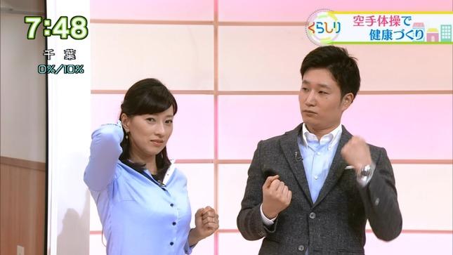 小郷知子 おはよう日本 クローズアップ現代+4