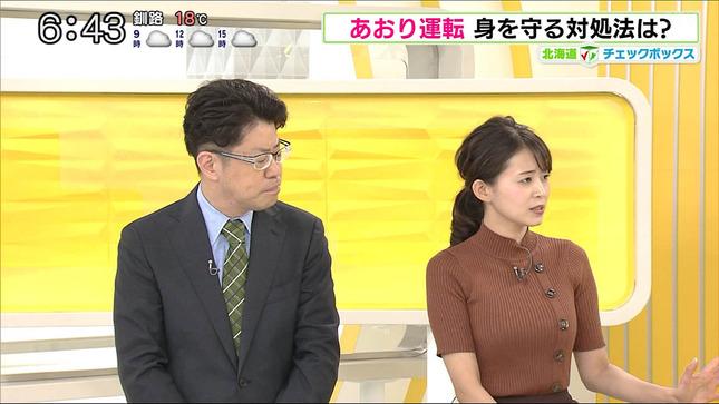 大家彩香 どさんこワイド!!朝!14