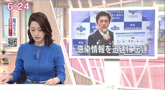 牛田茉友 ニュースほっと関西 NHKニュース 8