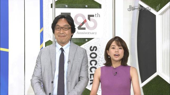中川絵美里 Jリーグタイム 11