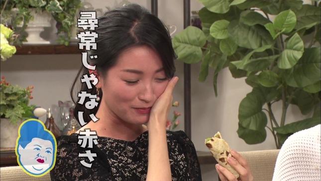 大江麻理子 マツコ&亨のビューティー言いたい放題 1
