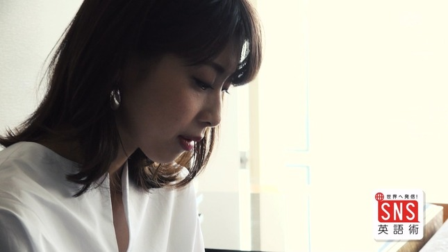 加藤綾子アナ 世界へ発信!SNS英語術 池上彰が教えたい!実は…のハナシ。