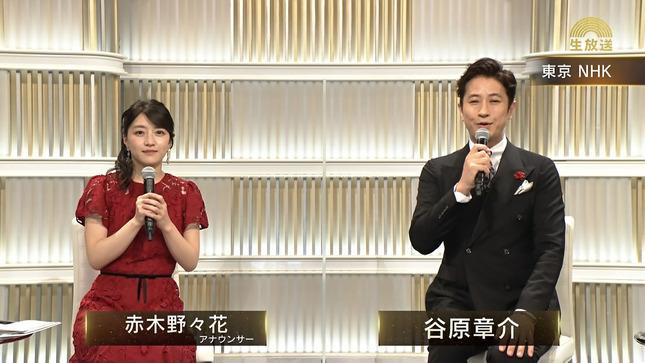 赤木野々花 うたコン NHKニュース7 1