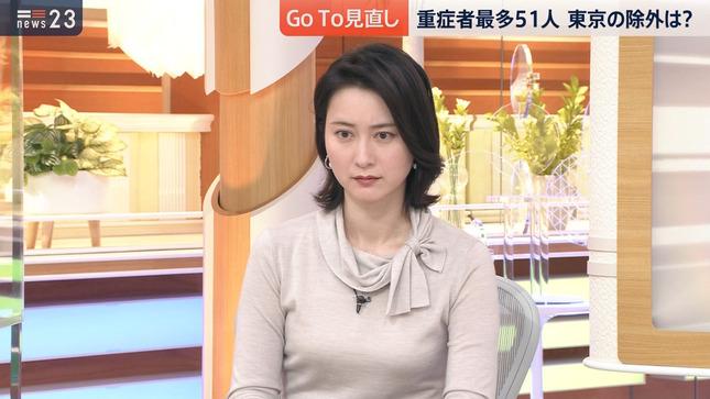 小川彩佳 news23 TBSニュース 6
