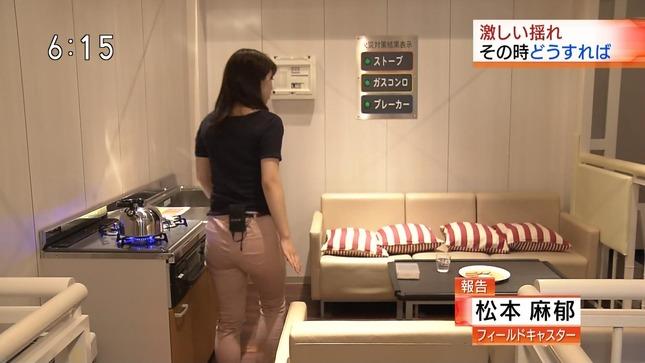松本麻耶 ほっとニュース北海道 3