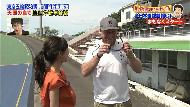 田中みな実 坂上忍の勝たせてあげたいTV モンダイな条文 2