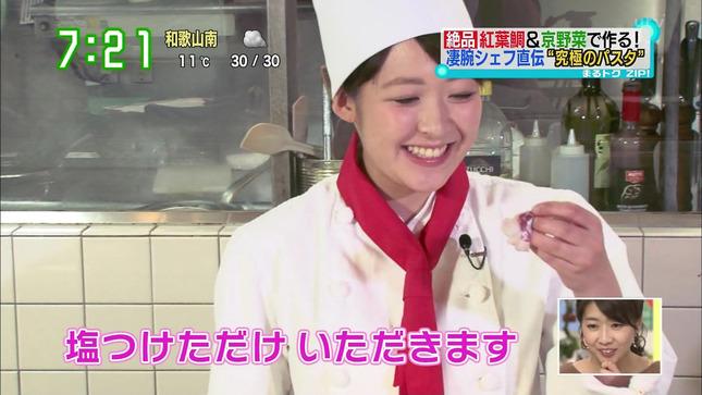諸國沙代子 す・またん! 11