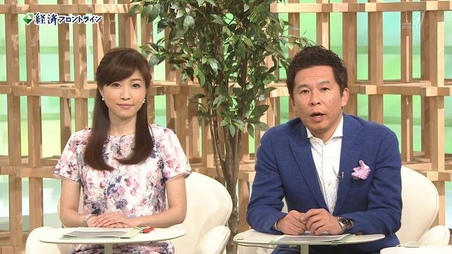 竹内優美 経済フロントライン 4