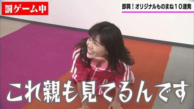 澤口実歩 ギューン読売テレビアナウンサー向上委員会 19