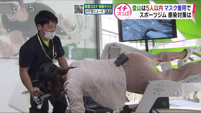 土屋まり イチオシ!! 4