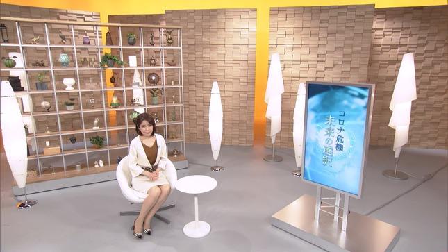 鎌倉千秋 週刊まるわかりニュース コロナ危機 未来の選択 11