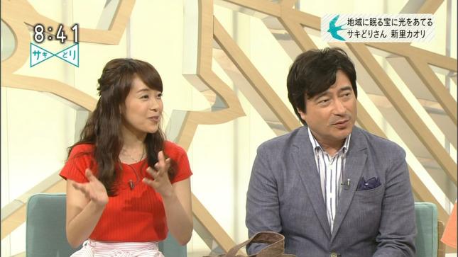 片山千恵子 サキどり↑ 7