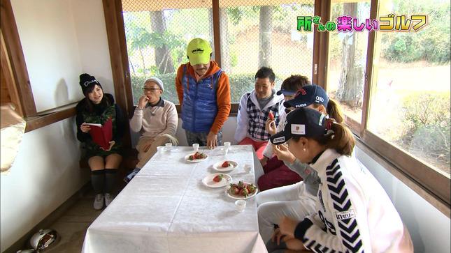 繁田美貴 所さんの楽しいゴルフ 09
