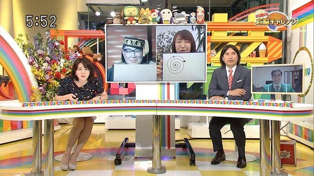 大橋未歩 5時に夢中! 8