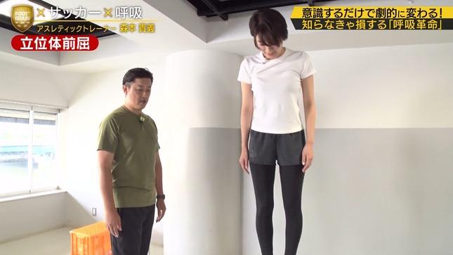 佐藤美希 FOOT×BRAIN 6
