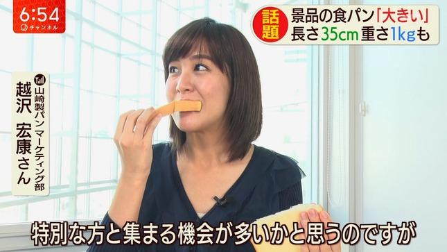 林美桜 スーパーJチャンネル 14
