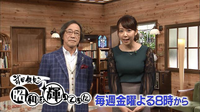 須黒清華 秋の激ウマ食材探検隊 17