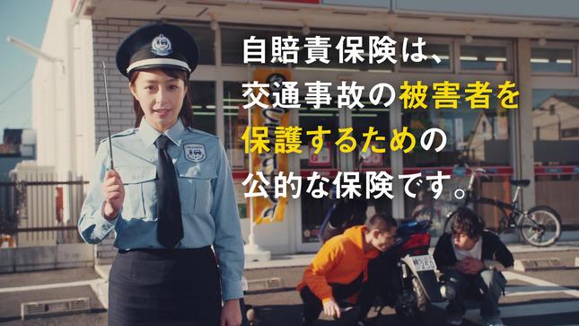 宇垣美里 ウガキ!トツゲキ!自賠責! 13