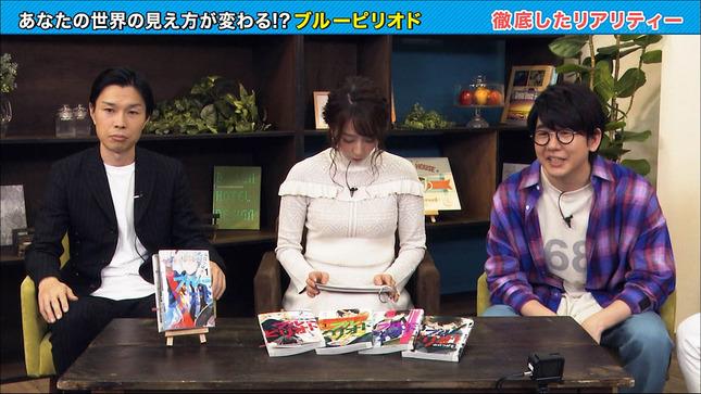 宇垣美里 あの子は漫画を読まない 11