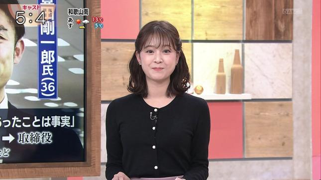 津田理帆 キャスト 17