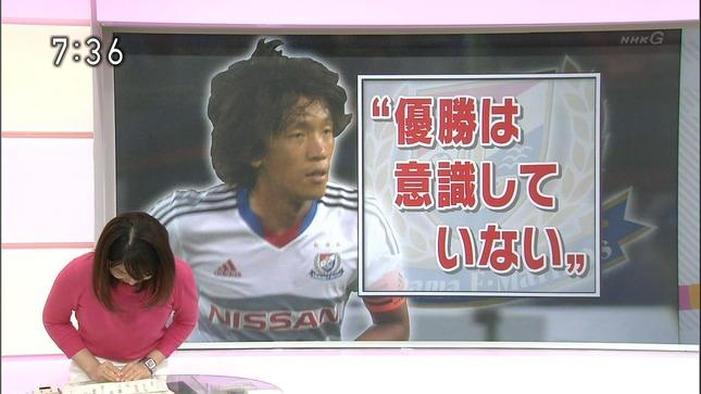 西堀裕美 おはよう日本 23