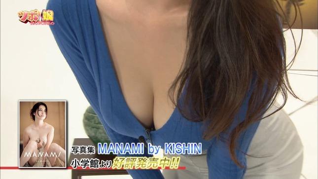 出水麻衣 ツボ娘 橋本マナミ 10