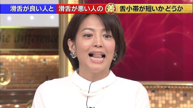 高島彩 赤江珠緒 この差って何ですか? 9