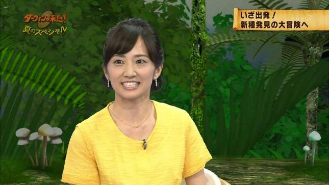 首藤奈知子 新春テレビ放談2016 10