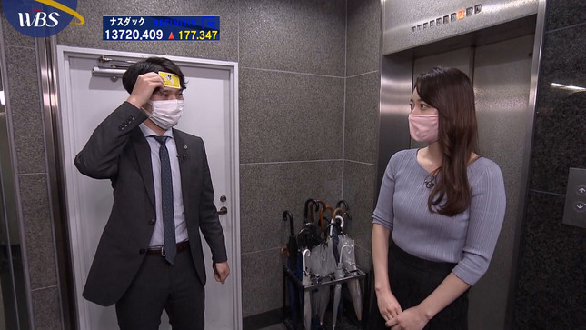 竹﨑由佳 WBS SPORTSウォッチャー 9
