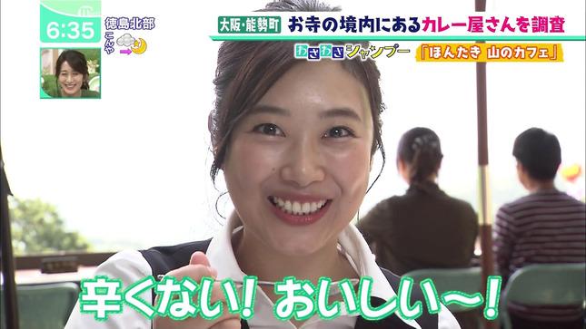 辻沙穂里 ミント! 16