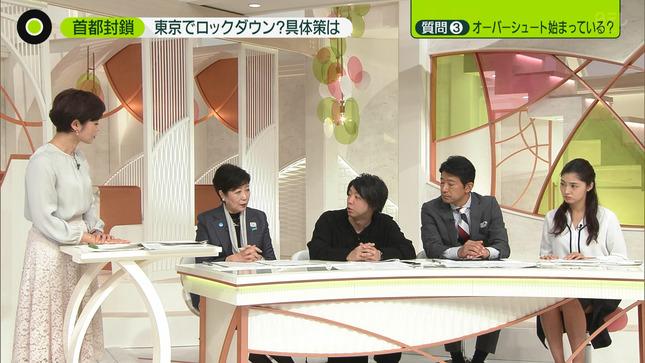 岩本乃蒼 NewsZero 6