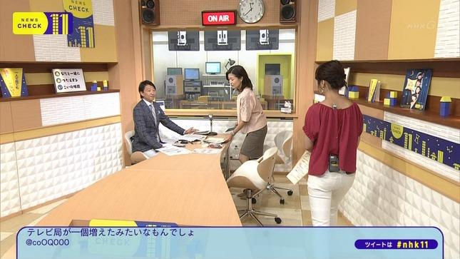 大成安代 ニュースチェック11 11