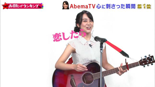 池谷麻依 週刊ニュースリーダー お願い!ランキング 1