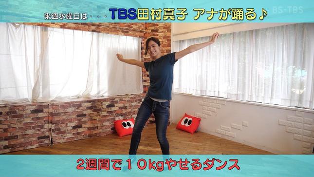 田村真子 スイモクチャンネル 10