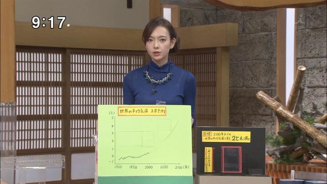 水野真裕美 唐橋ユミ サンデーモーニング 09