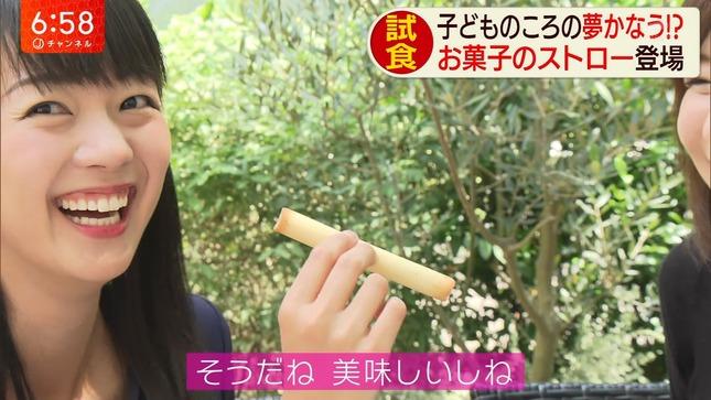 久冨慶子 紀真耶 スーパーJチャンネル 9