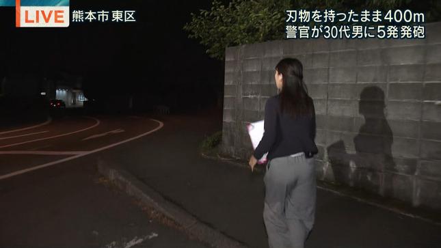 住吉香音 報道ステーション 6