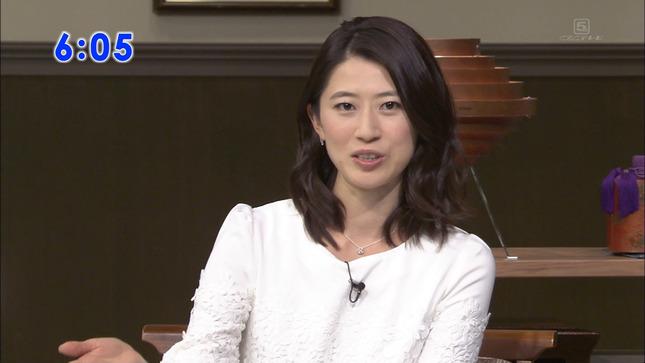 岡村仁美 時事放談 報道特集 13