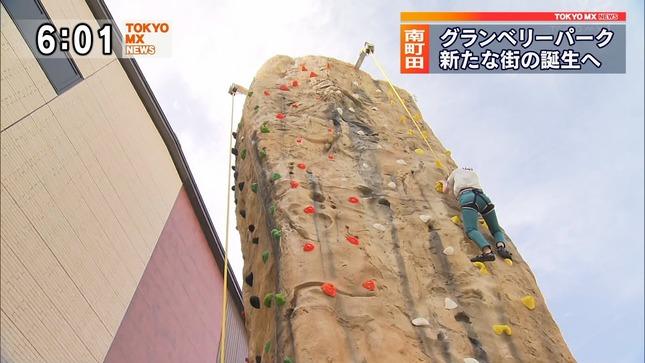 安藤咲良 TOKYO MX NEWS 5