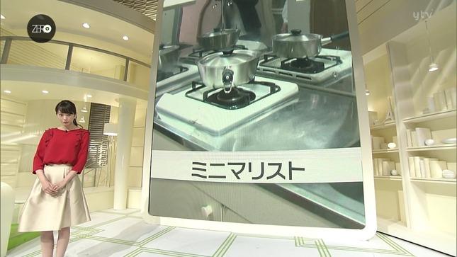桐谷美玲 NewsZero 04